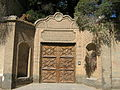 Door of Garden - Kale Manuchehri - Nishapur 2.JPG