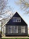 foto van Houten huis, een geheel vormend met het buurnummer 119