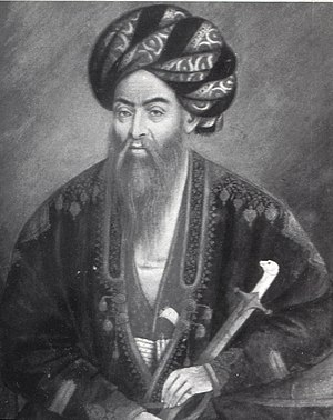 Pashtun tribes - Dost Mohammad Khan Mirazikhel, Founder of the 18th-century Bhopal State in Central India (in present-day Madhya Pradesh), belonged to the Orakzai clan of the Karlani tribe