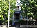 Dosyo Valev house.jpg