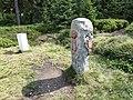 Dreiherrenstein 2.jpg