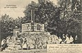 Drugehnen, Ostpreußen - Landwehrkreuz auf dem Galtgarben (Zeno Ansichtskarten).jpg