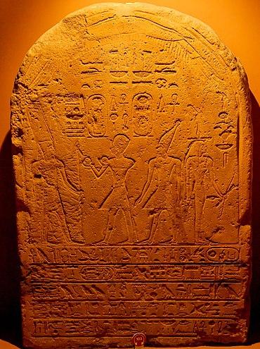 ملكات مصر 370px-Dual_stela_of_Hatsheput_and_Thutmose_III_%28Vatican%29