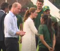 Duke and Duchess of Cambridge in Pakistan 2019.png