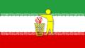 Dump islamic iran.png