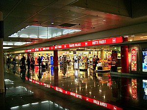 Duty Free Shop MUC.JPG