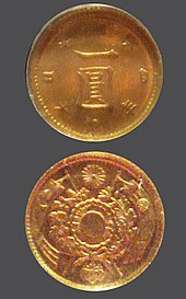 Early One Yen Coin 1 5 G Of Pure Gold Obverse And Reverse
