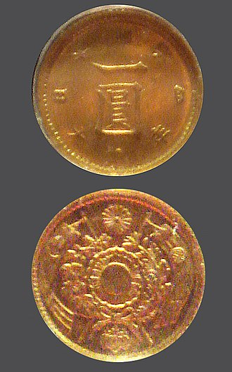 1 yen coin - Early one-yen coin (1.5 g of pure gold), obverse and reverse.