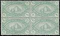 Egypt 1892 salt tax stamps.jpg