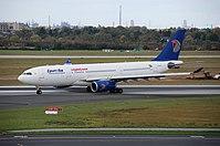 SU-GCJ - A332 - EgyptAir Cargo