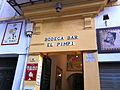 El Pimpi Málaga 3.jpg