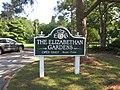 Elizabethan Gardens, Fort Raleigh National Historic Site, Manteo, Roanoke Island, North Carolina (14457051731).jpg