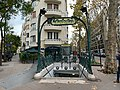 Entrée Station Métro Mirabeau Paris 1.jpg