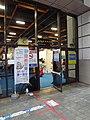 Entrance 11 face, Comic Exhibition 20170813.jpg
