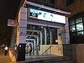 Entrance No.2 of Sanshan Street Station at night.jpg
