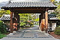 Entrance to Japanese Friendship Garden in San Jose.JPG