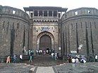 Entrance to Shaniwar wada.jpg