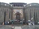 Entrance to Shaniwar wada.jpg