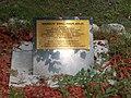 Erdélyi Csillagok memorial tree (2014), plaque, 2019 Kiskunhalas.jpg