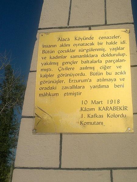 File:Erzurum-Alaca ky.Şehitler Anıtı3.jpg
