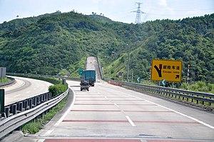 G4511 Longnan–Heyuan Expressway - Image: Escape Ramp In China Expwy G4511