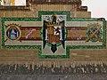 Escudo del Estado Español, versión abreviada (1938-1977), Sevilla.jpg