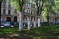 Fürth Willy-Brandt-Anlage Kunstwerk von Ortwin Michl 2011 09 10.jpg