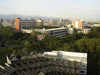 Fu Jen Catholic University - Bird-eye's view of northeast-part of campus