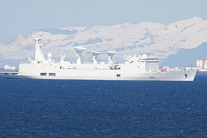French ship Monge - Image: FS Monge A601 Reykajvik