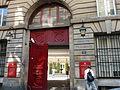 Facade du Crédit Municipal de Paris.jpg
