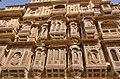 Facade of patwa haweli.jpg