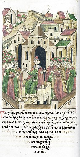 Facial Chronicle - b.08, p.262 - Dmitriy Konstantinovich of Suzdal.jpg
