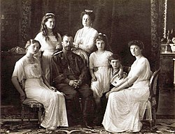 July 17: Execution of the Romanov family Family in 1913.jpg