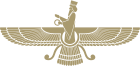 The Faravahar is a symbol of Zoroastrianism.