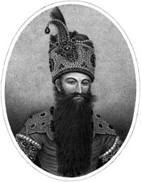 Fath Ali Shah by Charles Heath.jpg