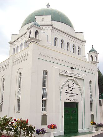 Mirza Basheer-ud-Din Mahmood Ahmad - The Fazl Mosque in London, established in 1924