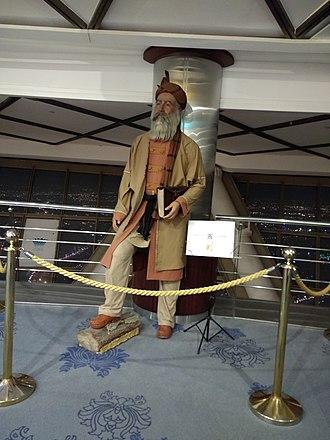 Ferdowsi - Ferdowsi statue in Milad Tower, Tehran, Iran