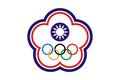 Flag of Chinese Taipei for Olympic Games.png