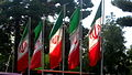 Flag of Iran in the Nishapur Railway Station square 04.JPG