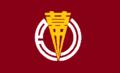 Flag of Makubetsu Hokkaido.png