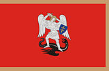 Flag of Nemenčinė.jpg