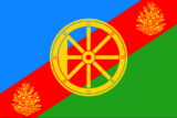 Flag of Nyandomsky rayon.png