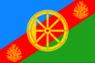 Flag of Nyandomsky rayon.png