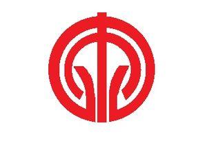 Kiyokawa, Kanagawa - Image: Flag of kiyogawa Kanagawa
