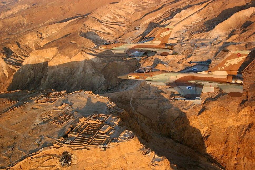 Flickr - Israel Defense Forces - Masada Flyover