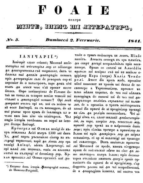 File:Foaie pentru minte, inima si literatura, Nr. 5, Anul 1841.pdf