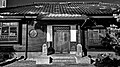 Former Residence of the Chief Prosecutor, Hualien City, BW (Taiwan).jpg