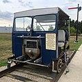 Forrest, Illinois handcar.jpg