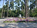 Fountain in park of Partisan Glory, Kyiv.jpg