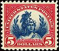 Freedom 1923-$5.jpg